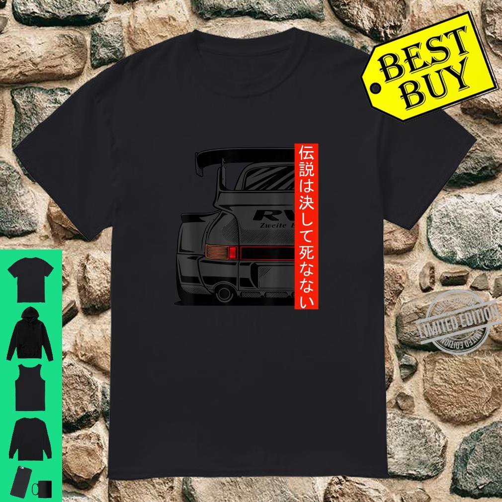 Automotive Retro German JDM Tuning Wear 964 Rear End Car Shirt